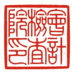 Board_of_Audit_JAPAN_seal